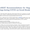 Expert ACMV Recommendations for COV-19
